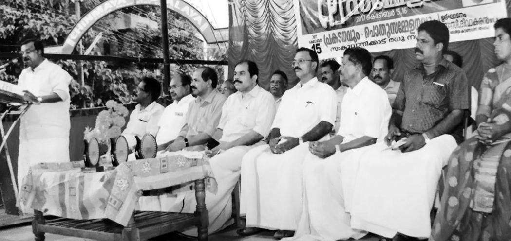 സിപിഐ നരുവാമൂട്  ലോക്കല് സമ്മേളം