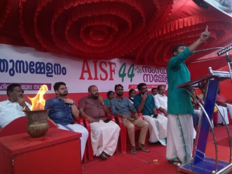 AISF state conference